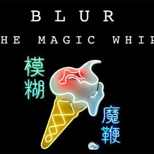 blur-the-magic-whip